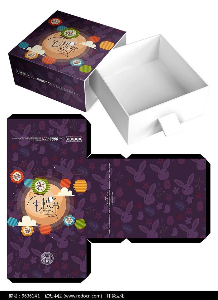 兔子花纹月饼礼盒包装模板图片