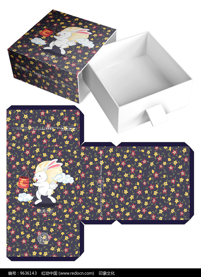 月饼食品礼盒模板设计图片
