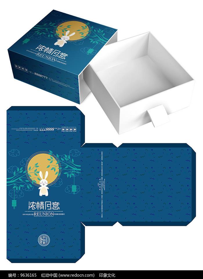 中秋节促销食品礼盒包装图片