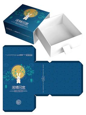 中秋节促销食品礼盒包装