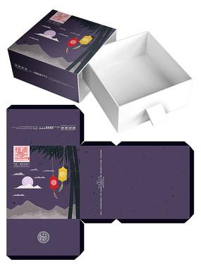中秋节食品礼盒包装设计