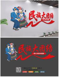 民族大团结文化墙