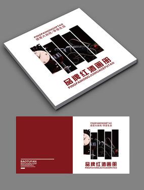 品牌红酒画册封面设计
