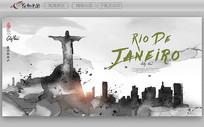 水墨风里约热内卢旅游城市海报