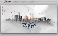水墨风日本东京旅游城市海报