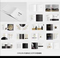 中式养生画册