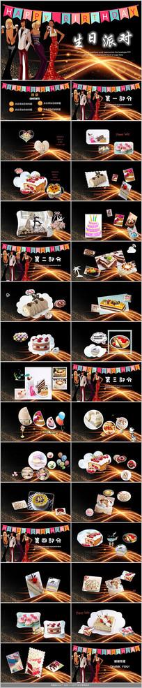 3生日聚会派对相册PPT模板