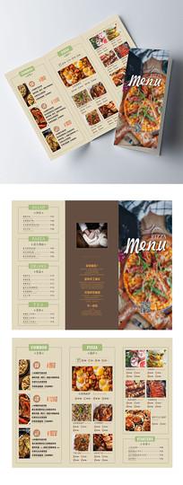 菜谱三折页设计