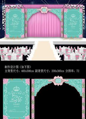 蒂芙尼粉色花卉婚礼舞台背景