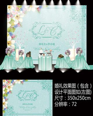 蒂芙尼花卉婚礼迎宾甜品台