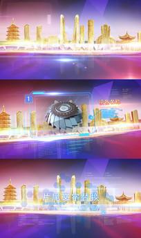 商务科技产品展示介绍年会视频