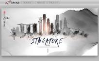 水墨风新加坡旅游城市海报
