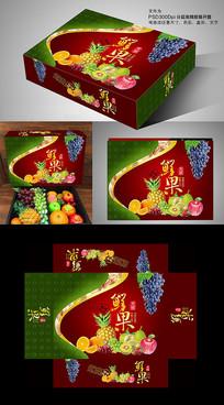 精品水果包裝