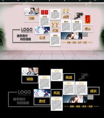 企业荣誉墙公司文化墙效果图