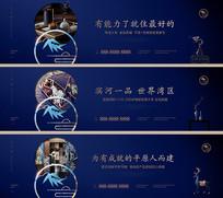 新中式户外海报