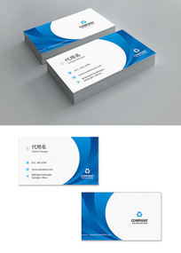 蓝色创意高档企业名片设计