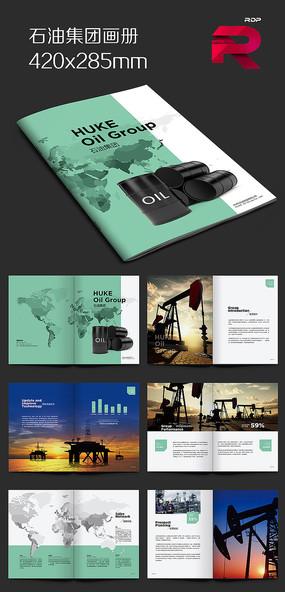 石油集团画册 PSD