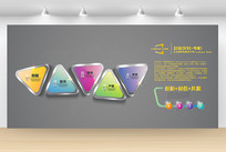 水晶三角形立体企业文化宣传栏