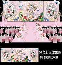 草莓主题婚礼舞台背景设计