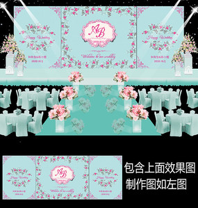 蒂芙尼粉色花卉婚礼迎宾牌