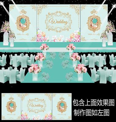 蒂芙尼香槟婚礼舞台背景