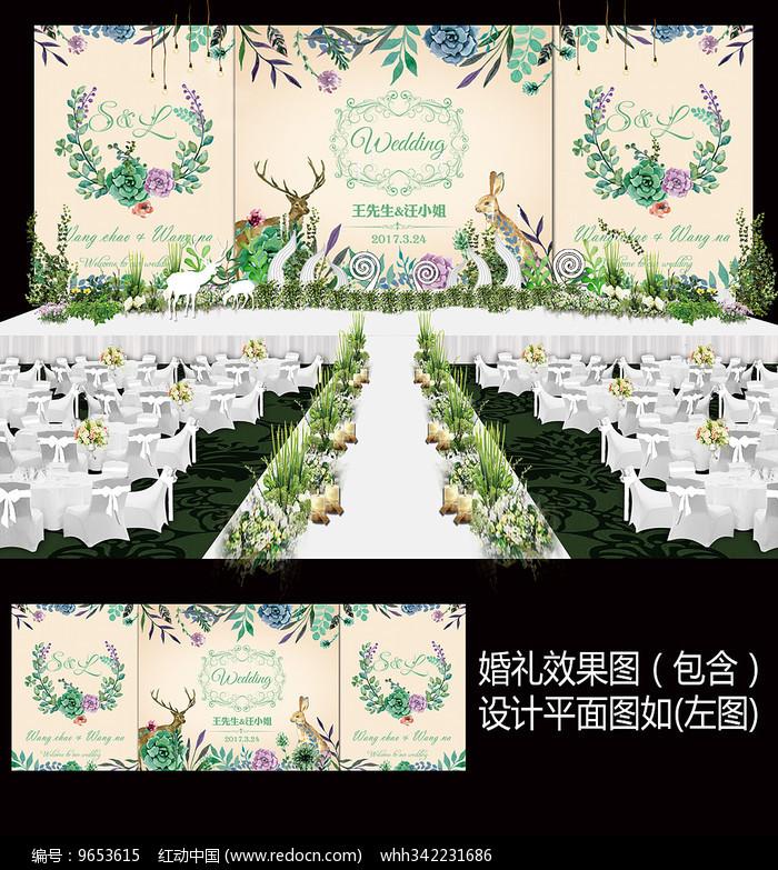 多肉植物森系婚礼背景设计图片