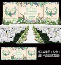 多肉植物森系婚礼背景设计