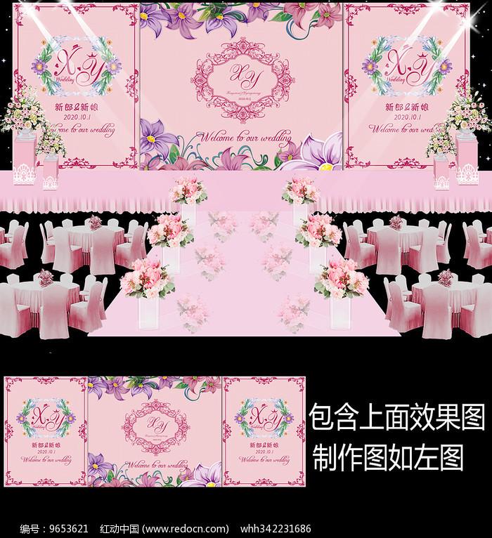 粉色花卉主题婚礼舞台背景图片