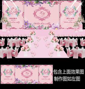 粉色花卉主题婚礼舞台背景
