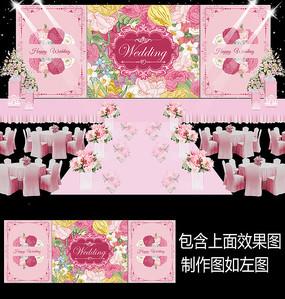 粉色手绘花卉婚礼舞台背景