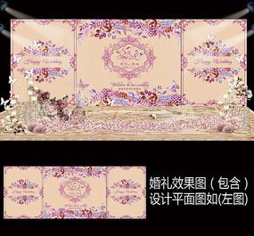 粉紫色水彩花卉婚礼背景设计