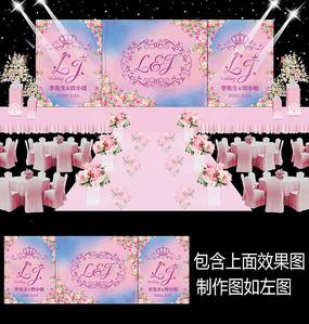 浪漫蓝粉韩式婚礼背景设计