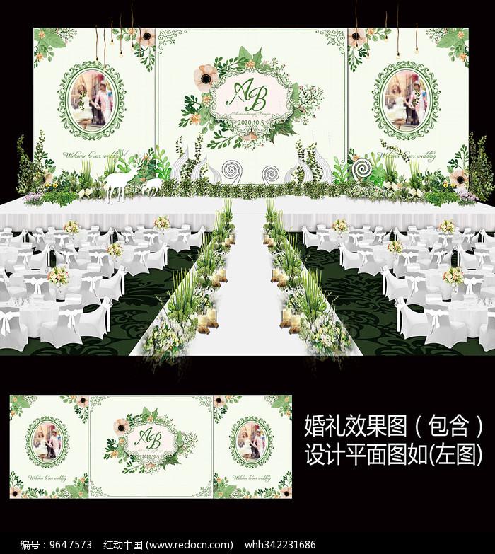 森系婚礼迎宾牌设计图片