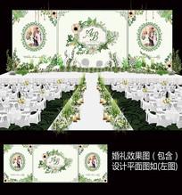 森系婚礼迎宾牌设计