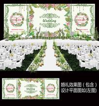 森系手绘花卉婚礼背景设计