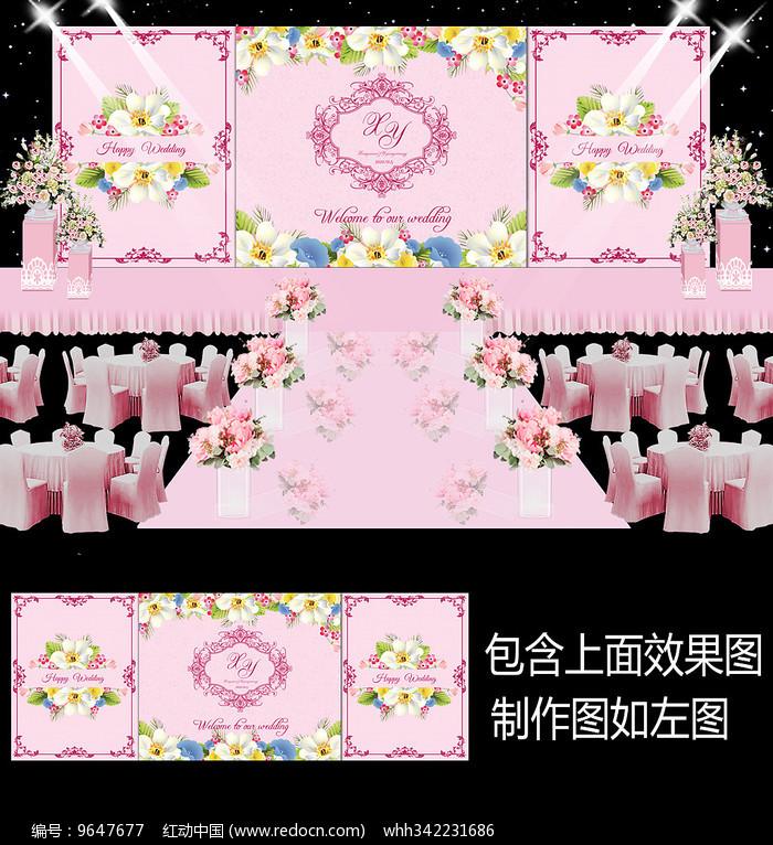 时尚粉色主题婚礼背景设计图片