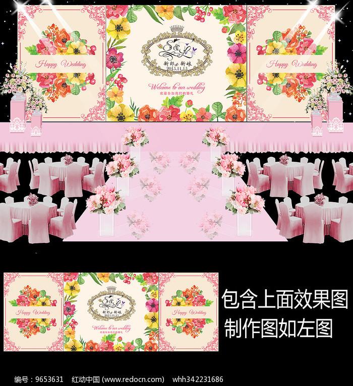 时尚水彩绚丽花卉婚礼背景图片
