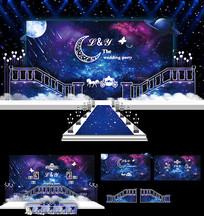星空婚礼舞台背景板