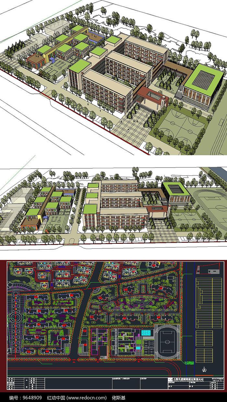 学校建筑草图SU模型含CAD
