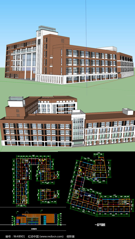 学校校园草图SU模型含CAD