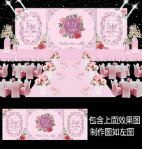 紫色花卉韩范婚礼背景设计