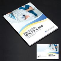 医疗宣传册封面
