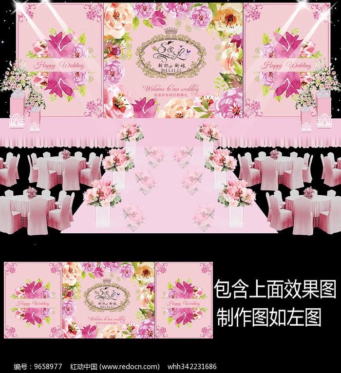 粉色水彩花卉婚礼舞台背景图片