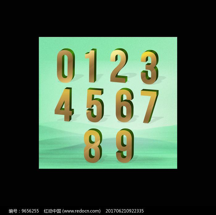 绿色立体数字设计
