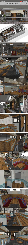 工业风餐厅