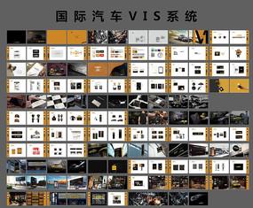 国际汽车vis系统