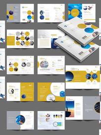 时尚企业画册板式设计