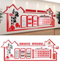 中式社区大型古典文化形象墙