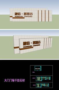 入口景墙效果图+全套施工图