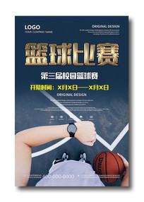 文艺风篮球海报设计